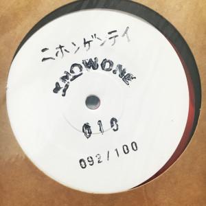 KNOWONE 010