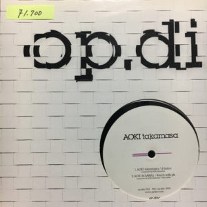 opdisc003